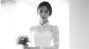 """달샤벳 출신 가은, 오늘(23일) 결혼 """"예쁘게 살겠다"""""""