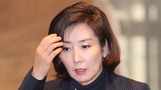 """""""김성태 사퇴해야"""" 한국당 중진 성명서 빠진 나경원 왜?"""