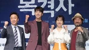 [종합] 영화 '목격자' 연기의 품격, 여름엔 추격, 그래서 '심장저격'