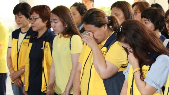 국가책임 판결에도…마르지않는 세월호 눈물