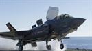 """""""초강력 상륙함 마라도함에 F-35B 스텔스전투기 탑재"""""""