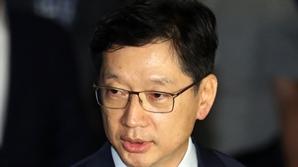 특검, 김경수 불구속 기소로 '가닥'