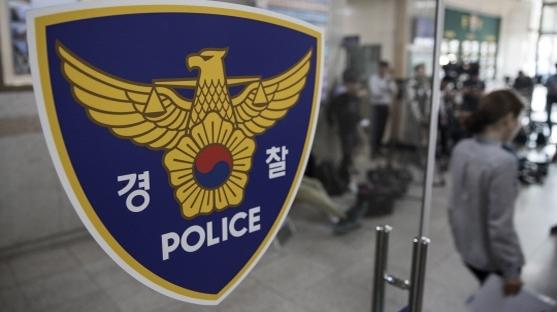경찰, '새누리당, 주민정보 빼내 선거 이용' 의혹 내사 착수