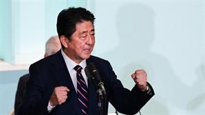 도로 아베 택한 일본...전쟁가능국 되나
