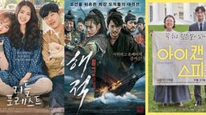 [SBS 추석 특선영화] '대작' 신과함께부터 '힐링' 리틀 포레스트까지…