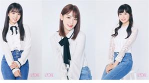 """[공식] 아이즈원 측 """"日 멤버 3人, AKB48 활동 중단…아이즈원 집중"""""""