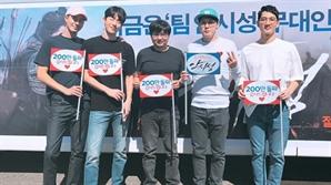 """'안시성' 200만 관객 돌파...'광해'보다 빠르다 """"무적의 흥행 질주"""""""