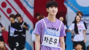 '추석특집 2018 아육대', 얼굴천재 차은우부터 워너원 하성운까지... 스포츠 화보 아냐?