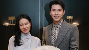 손예진x현빈 '협상'  100만 관객 돌파 기념 '송편' 인증샷 공개