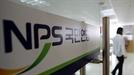 국민연금, 삼성전자 지분 늘리고 섬유·의복株 팔았다