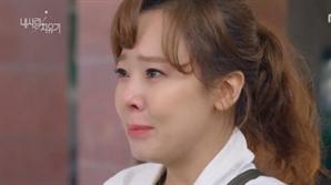 ['내 사랑 치유기' 첫방] 소유진, 연정훈과 15년만 재회…운명적 인연 시작