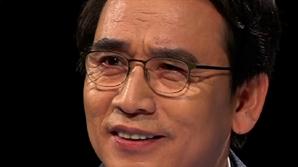 """유시민 """"공직 나설일 없다""""...대권향배 촉각"""