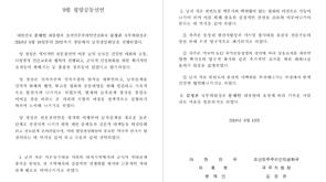 """문대통령 """"2032년 하계올림픽 남북 공동개최 유치 협력"""""""