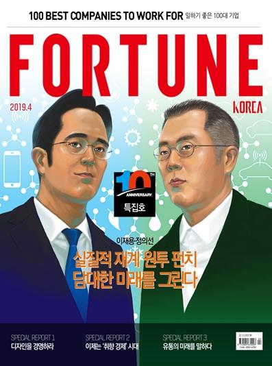 2019년 04월호