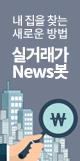 APT NewsBot
