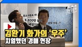 1971년作 '우주' 132억...김환기, 한국 미술사 또 새로 썼다