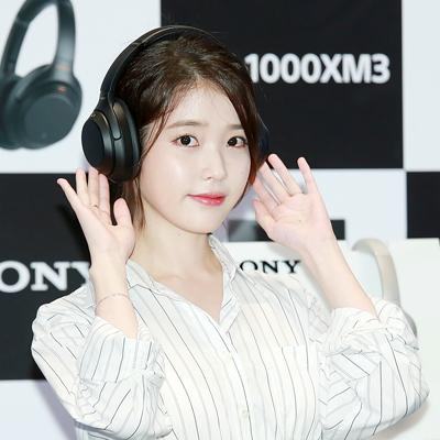 소니코리아 무선 노이즈 캔슬링 헤드폰 WH-1000XM3 출시 기념 행사에 참석한 아이유!