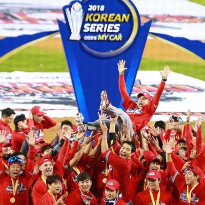 SK 와이번스 2018 한국시리즈 우승