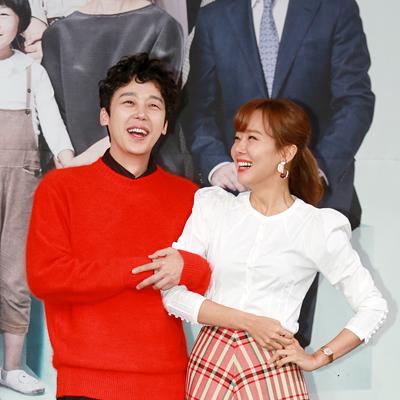 MBC 새 주말드라마 '내사랑 치유기' 제작발표회 현장!