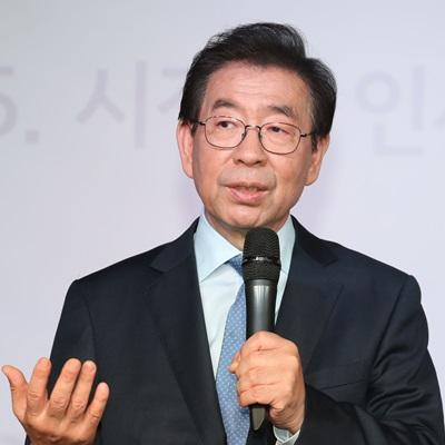 2018년 서울홍보대사 위촉식
