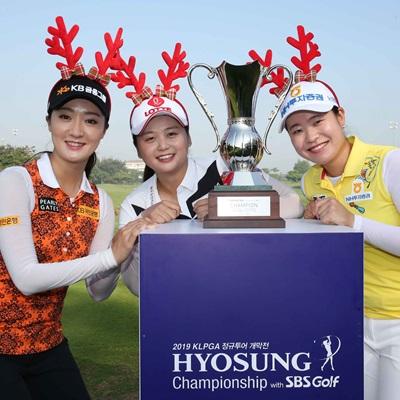 효성 챔피언십 with SBS Golf