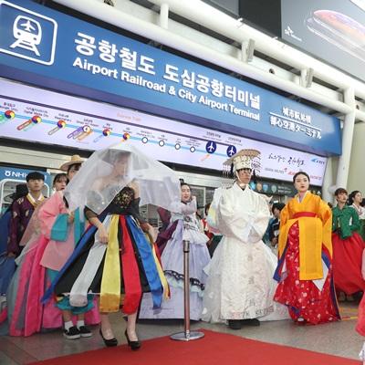 서울역 한복 패션쇼