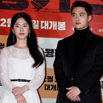 도경수-박혜수-오정세, 영화 '스윙키즈' VIP 시사회