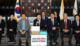 바른미래당 지도부 취임 100일…선거제 개편 촉구