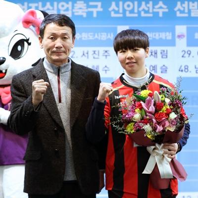 2019 여자실업축구 신인 선발 드래프트