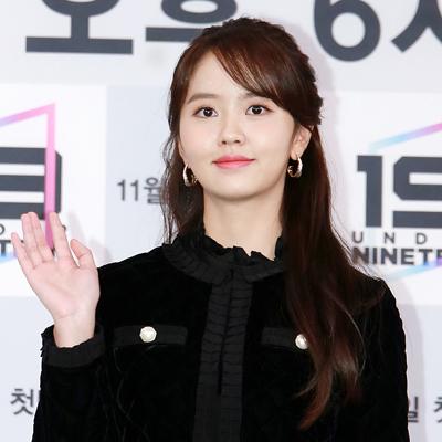 MBC 오디션 프로그램 '언더 나인틴(Under Nineteen)'