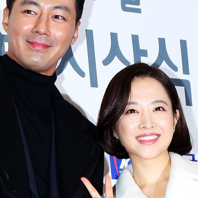 하정우-주지훈-박보영-조인성, 제23회 소비자의 날, 문화연예시상식