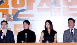 류승룡-진선규-이하늬-이동휘-공명, 영화 '극한직업' 언론 시사회