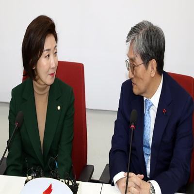 노영민 대통령 비서실장, 자유한국당 지도부 예방