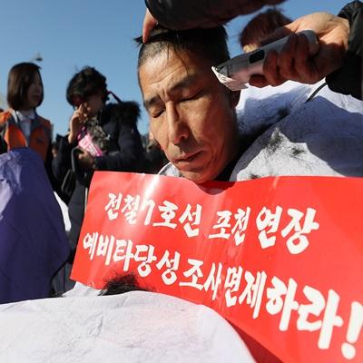 '전철 7호선 예비타당성 조사 면제' 촉구