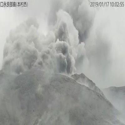 연기 치솟는 일본 가고시마 화산섬