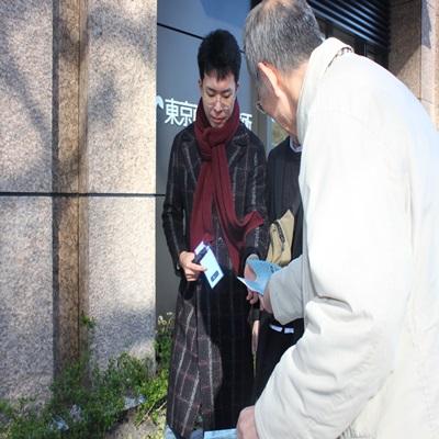 '강제징용' 일본 미쓰비시중공업에 항의