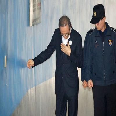 이명박 전 대통령 항소심 법정 출석