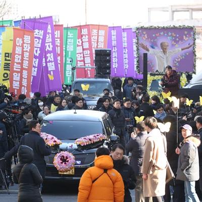 옛 일본대사관 앞에서 열린 김복동 할머니의 영결식
