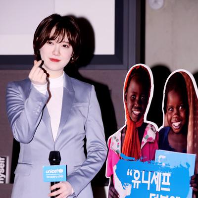 유니세프 '구혜선이 들려주는 차드의 심장소리' 토크 콘서트