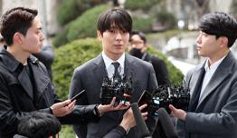 불법동영상 유포 혐의 및 경찰유착 의혹 최종훈 경찰 출석