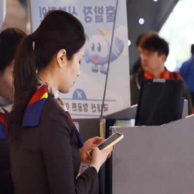 아시아나항공의 미래는? 금호아시아나그룹 매각 결정