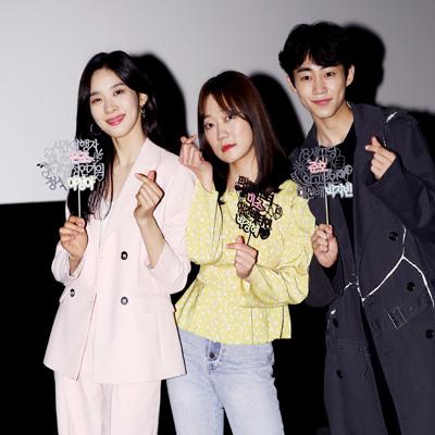 이청아-박지빈-박경혜-정용주 감독, 영화 '다시, 봄' 무대인사