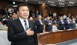 """여야4당 패스트트랙 추인...한국당 """"의회민주주의 사망"""""""