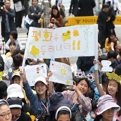 '평화를 돌려내라', 제 1384차 정기 수요 시위 현장
