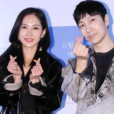최남미-하휘동-이정은-김서윤-강이관-부지영, 영화 '우리 지금 만나' 시사회