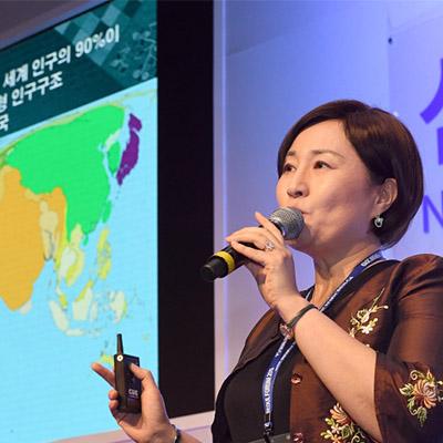 14일 서울 광진구 워커힐호텔에서 서울포럼의 부대프로그램 신남방포럼이 열렸다.