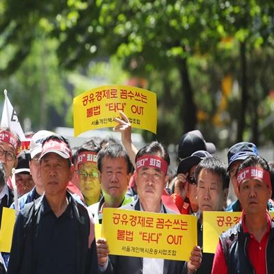 '타다 OUT', 더불어민주당사 앞 '타다 퇴출' 집회 연 서울개인택시조합