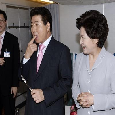 노무현 전 대통령 미공개 사진 공개