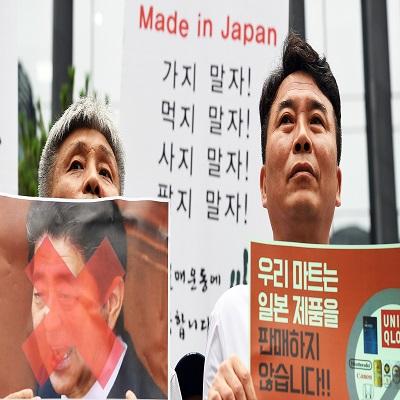 중소상인, 자영업자의 '일본제품 판매중단 확대 선포'
