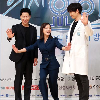 지성-이세영-이규형-황희-정민아, SBS 금토드라마 '의사 요한' 제작발표회